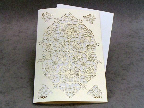 Eternal Love - Invitation Card Grande